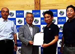 昭和建設は四国で唯一、屋久島地杉ヤクイタを取り扱いしています。